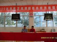 李武平律师在三亚监狱签订法律帮扶协议
