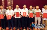 李武平律师荣获第四届全国法律援助工作者先进个人表彰